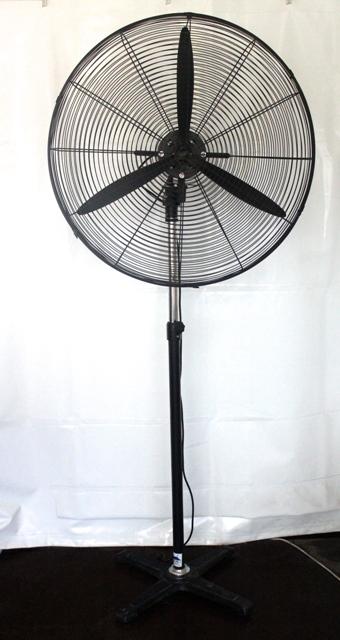 Fan, Pedestal, 71cm adjustable