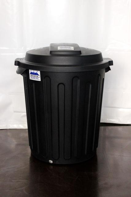 Garbage bin - black 60L, incl. lid & liner